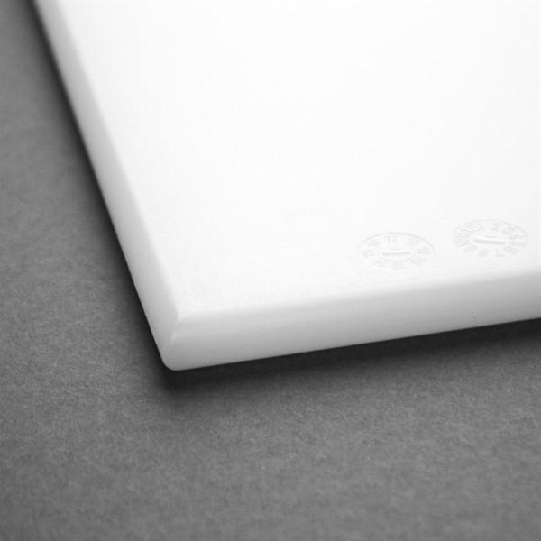 Hygiplas HDPE snijplank wit 450x300x12mm